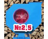 Вентилятор пиловий ВЦП 6-46 (ВРП) №2,5