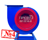 Вентилятор ВР 88-75 №4 (аналог ВЦ 4-75; ВЦ 4-70; ВР-80-75.1; ВР-86-77; ВР 88-72)