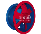 Вентилятор ВО-6-300 (ВО-12-300) Реверсивний