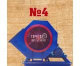 Вентилятор пылевой ВРП 5-45 №4 (Исполнение 5)