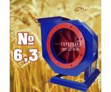 Вентилятор пиловий ВРП 5-45 №6,3
