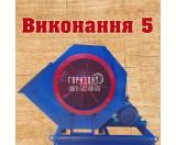 Вентилятори ВРП 5-45 з вуглецевої сталі (виконання 5)