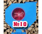 Вентилятор пиловий ВЦП 6-46 (ВРП) №10