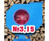 Вентилятор пиловий ВЦП 6-46 (ВРП) №3,15