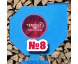 Вентилятор пиловий ВЦП 6-46 (ВРП) №8