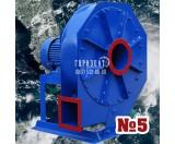 Вентилятор ВВД (ВР 160-18, Ц 8-18) №5