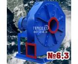 Вентилятор ВВД (ВР 160-18, Ц 8-18) №6,3