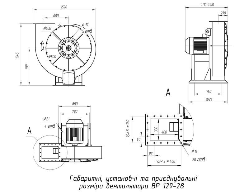 Габаритні розміри ВР 129-28 (ВЦ 6-28) №10