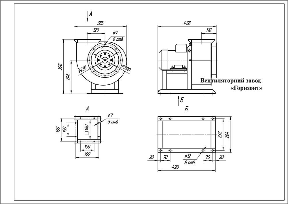Схема: габаритные размеры промышленного вентилятора ВР 88-72 №2
