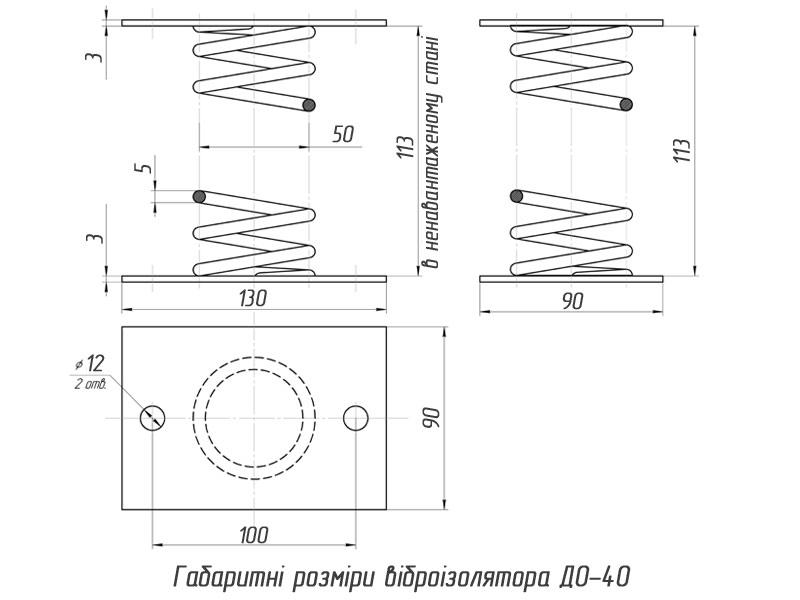 Габаритные размеры виброизолятора ДО-40