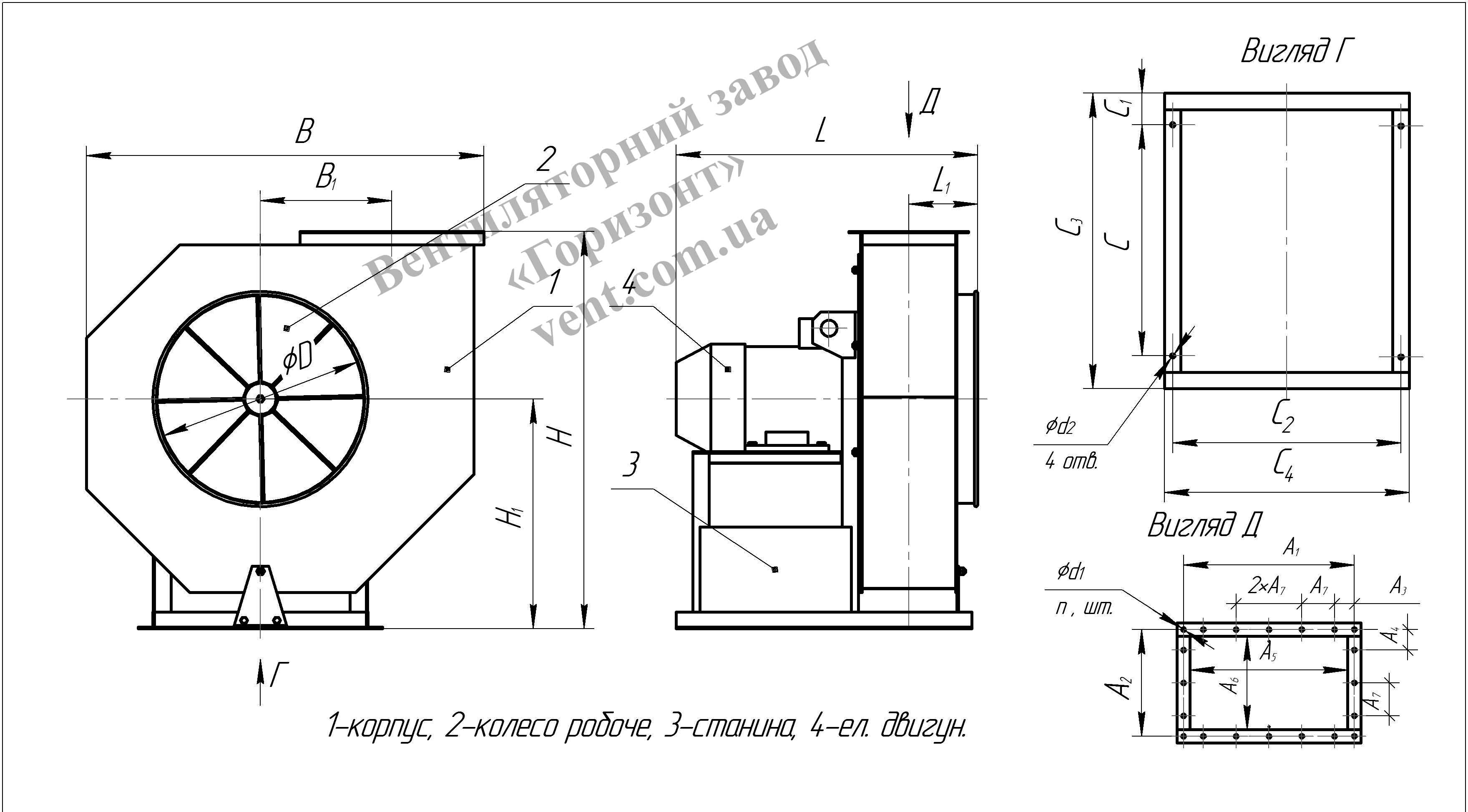 Схема габаритные размеры пылевого вентилятора ВРП 5-45