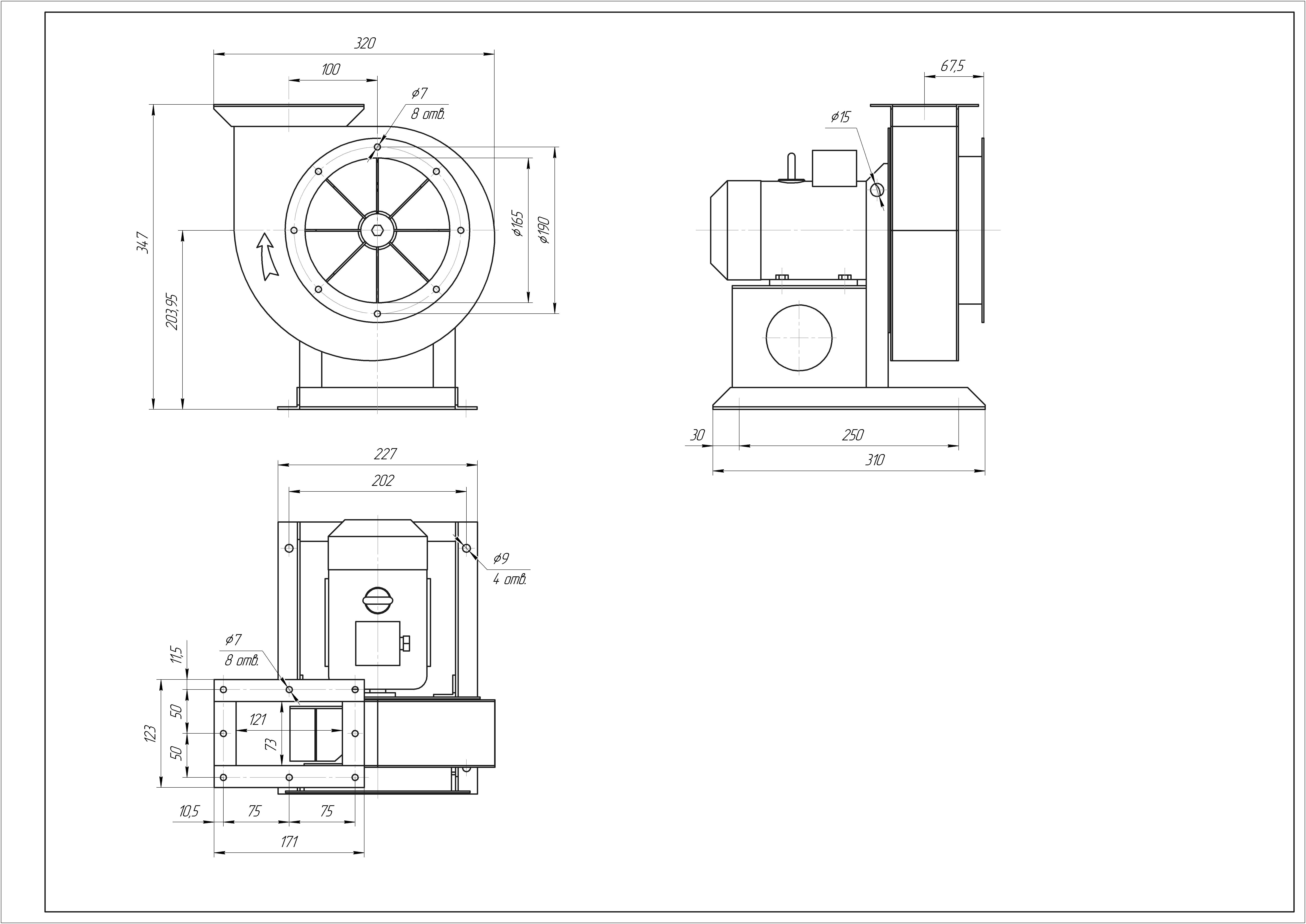 Габаритні розміри вентилятора ВРП 110-45 (ВЦП 5-45) №2