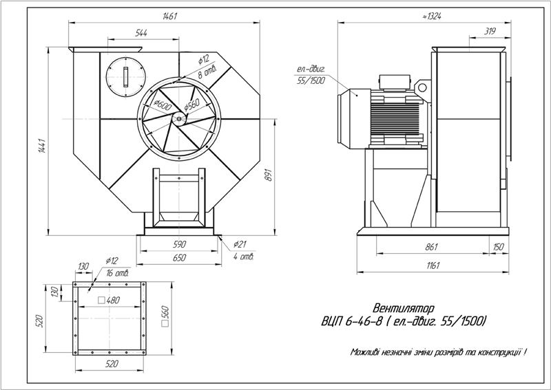 Габаритные размеры вентилятора ВЦП 6-46 №8 с эл/дв 55/1500 (исполнение 1)