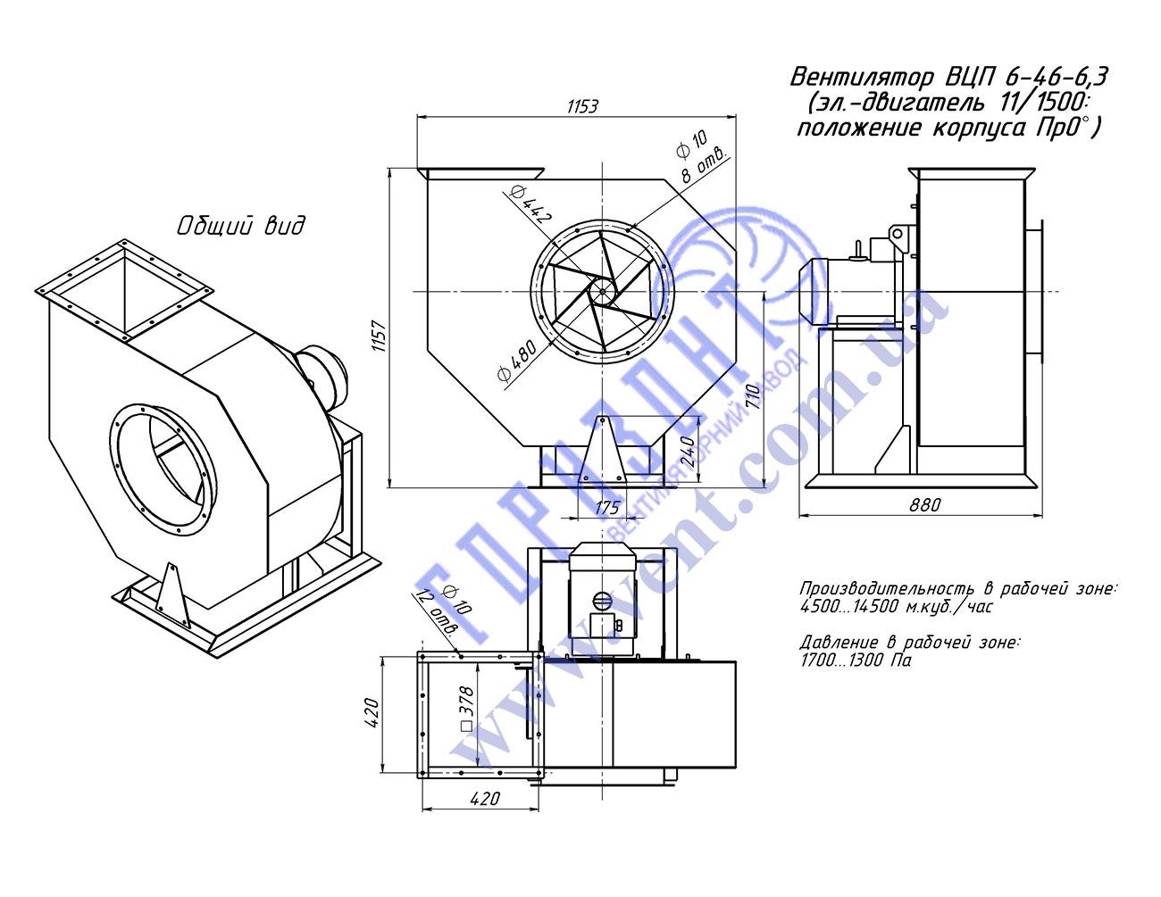 Схема и габаритные размеры промышленного пылевого вентилятора ВЦП 6-46 №6,3