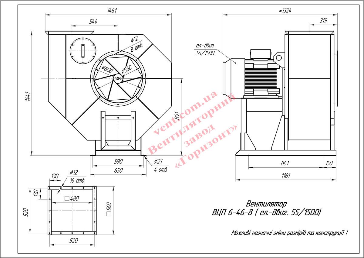 Схема габаритные размеры пылевого вентилятора ВЦП 6-46 №8