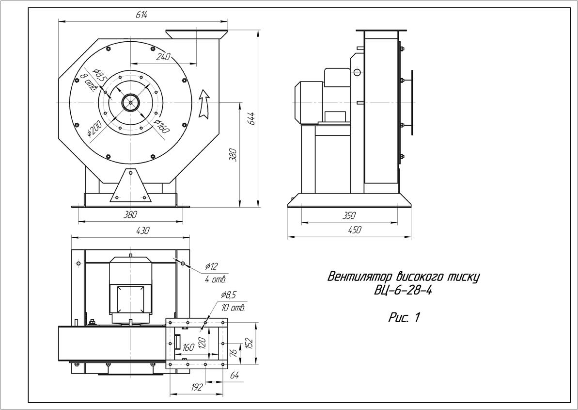 Габаритні розміри вентилятора високого тиску ВЦ 6-28 №4